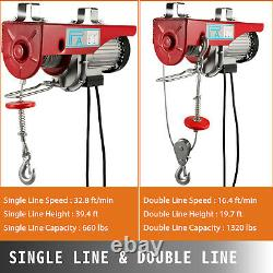 1320Lbs Electric Wire Hoist Remote Control 1150W Overhead Lift 39.4ft/min